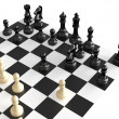 Chess Figures and Board — Stock Photo
