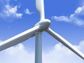 Windmill — Zdjęcie stockowe