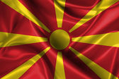 Wavy Flag of Macedonia — Stockfoto