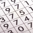 Stock Photo: Crossword Puzzle with Numbers