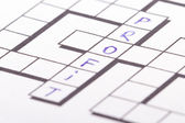 Crossword Puzzle with Profit Text — Stock Photo