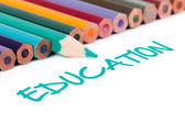 Text of Education — Foto de Stock