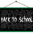Back to school on the blackboard — Stock Vector