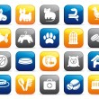 Pets care icon set on buttons — Stock Vector