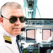 Stock Photo: Airline pilot