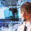 Royalty-Free Stock Photo: Airline pilot