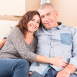 Stock Photo: Couple at new home