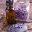 Lavender essential oil — Stock Photo #43235849