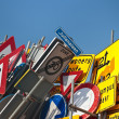 Dutch traffic signs — Stock Photo