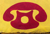 Old hand painted telephone sign — Stock Photo