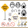 Safety icons — Stock vektor #29219363