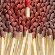 Stock Photo: Matches