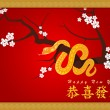 Chinese new year - Stock Vector