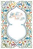 Islamic floral art — Stock Vector