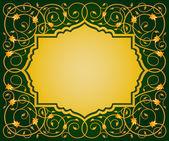 Islamic floral art border — Stock Vector