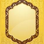 Elegant islamic template design — Stock Vector
