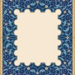 High detailed islamic art frame — Stock Vector