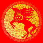 Year of the horse in red and gold — Stock Vector