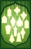Ramadan lantern with islamic decorative frame — Stock Vector
