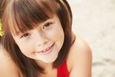 Portrait of cheerful girl — Stock Photo