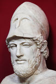 Pericles bust — Stock Photo