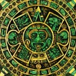 Royalty-Free Stock Photo: Mayan calendar
