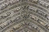 Architectonic detail — Stock Photo