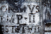 Antique inscription — Stock Photo