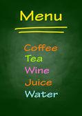 Kleurrijke menu op blackboard — Stockvector