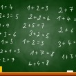 Vector de stock : Blackboard