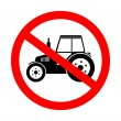No tractor — Stock Vector #21640609