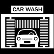 Car wash — Stock Vector #31730647