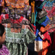 Stock Photo: Traditional clothes, named huilpiles, to sell at market.