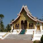 ������, ������: Vat Ho Pha Bang