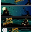 Halloween set | vector illustration — Stock Vector