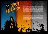 Halloween party | vector illustration — Stock Vector