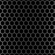 Stock Photo: Steel grid with hexagonal holes under left and right light
