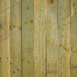 Stock Photo: Rough boards wooden wall background