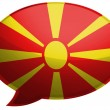 Постер, плакат: Macedonia flag