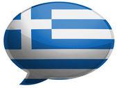 La bandiera greca — Foto Stock