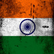 The Indian flag - Stock Photo