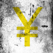 Yen sign painted on board with grungy dirty stains on it - Stock Photo