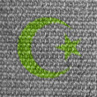 Islam symbol painted on grey fabric — Stock Photo