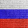 Stock Photo: The Russian flag