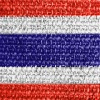 The Thai flag — Stock Photo