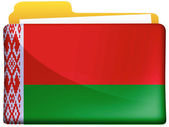 The Belarusian flag — Stock fotografie