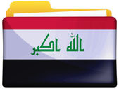 The Iraqi flag — 图库照片