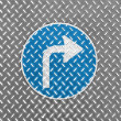Stock Photo: Right turn road sign painted on metal floor