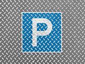 Parking verkeersbord geschilderd op de metalen vloer — Stockfoto