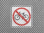 Geen fiets weg teken geschilderd op de metalen vloer — Stockfoto